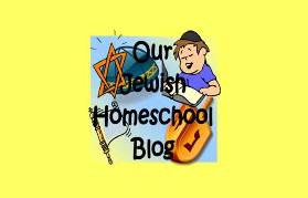 Our Jewish Homeschool Blog